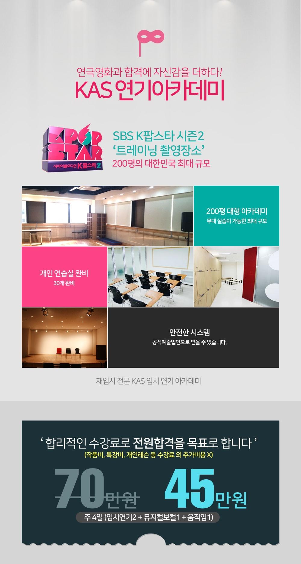 연극영화과재입시과정2.jpg