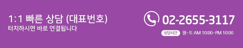 연극영화과재입시과정3_전화안내.jpg